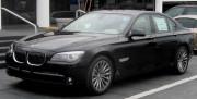 BMW 7'' (F01) - Beispielbild