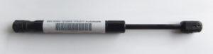 BMW 5er E61 E61LCI Gasdruckfeder Einlegeboden 7148826